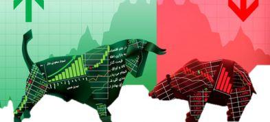 به نیمه دوم سال بازار سرمایه امیدوار باشیم ؟